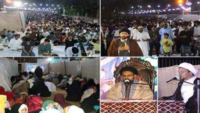 ISO congregational prayers held to celebrate Imam Mahdi birth anniversary