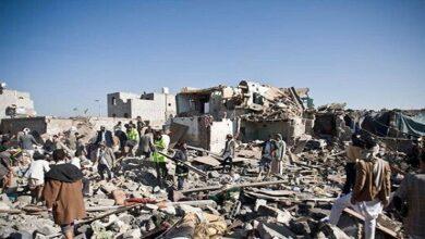 Yemen's Sa'dah
