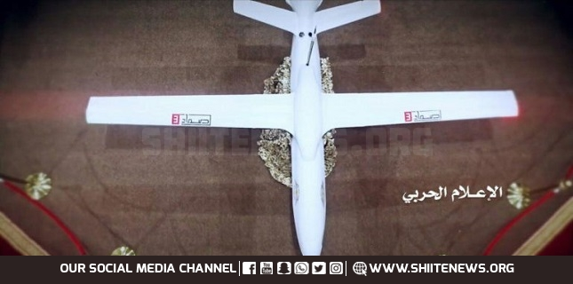 King Khalid Airbase