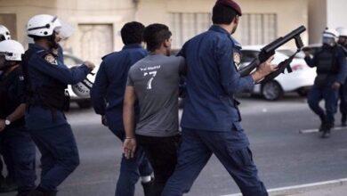 Bahraini regime forces