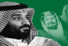 Bin Salman Practices Unprecedented Brutality against Opponents