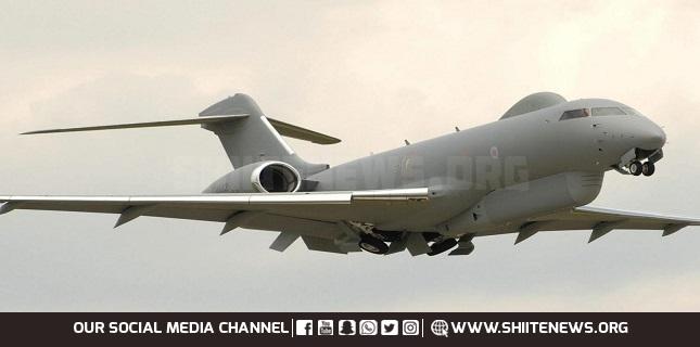 British spy jet