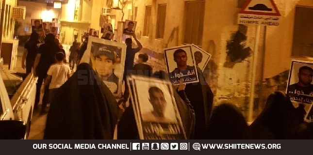 Daily peaceful sit-ins in Ramadhan continue in Bahrain