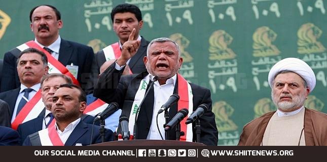 Fatah alliance