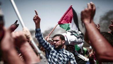 Israeli forces attack Palestinian protesters in East Jerusalem al-Quds