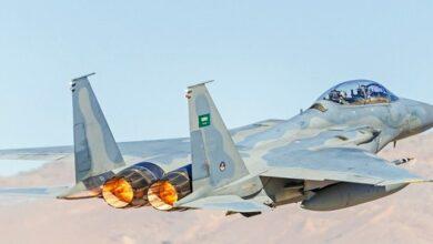Saudi coalition