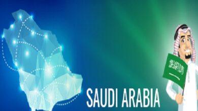 Saudi kingdom