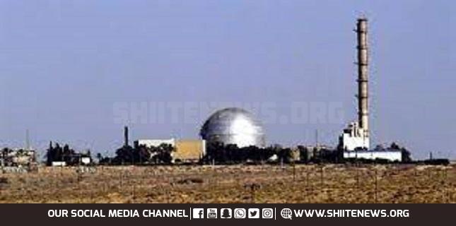 'Syria missile' lands near Israeli military nuclear facility Dimona