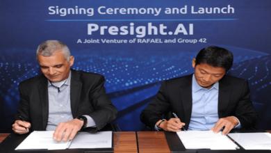 UAE, Israel firms establish joint artificial intelligence venture