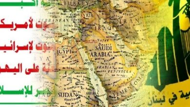 Washington Institute Calls Yemeni Forces as New Hezbollah