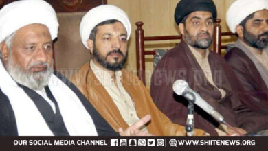 Federation of Shia Islamic seminaries announces Istaghfar Day