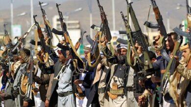 Yemeni army forces