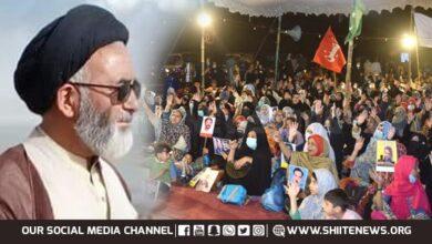 Anjuman Imamia Baltistan president condemns enforced disappearance