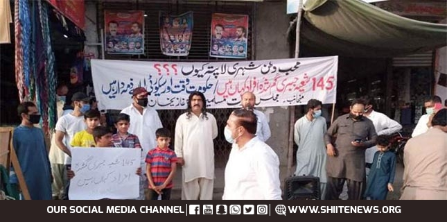 Opponents of enforced disappearance of Shia Muslims protest in Punjab