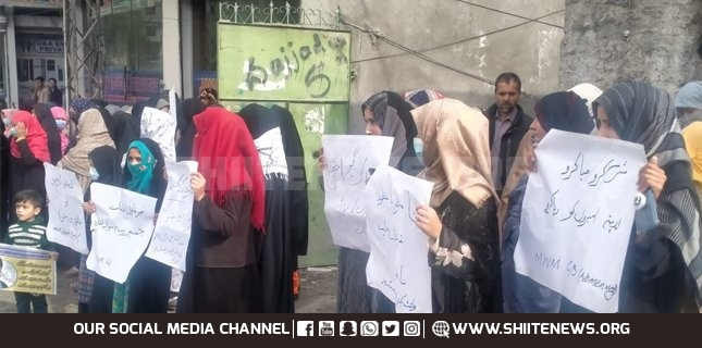 Gilgit women and children hold sit in protest against enforced disappearance