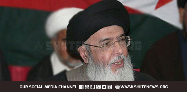 Allama Hamid Musavi