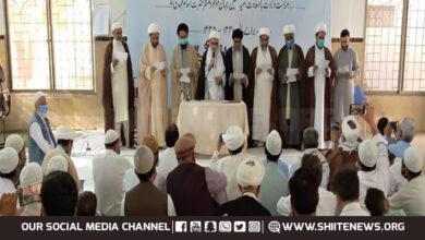 Allama Shaikh Hassan Salahuddin elected president of Haiyat Aimma Masajid
