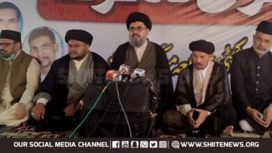 Sit in against enforced disappearance of innocent Shias across Pakistan