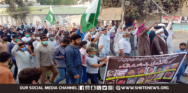 Protest against enforced disappearance of patriot Shias across country
