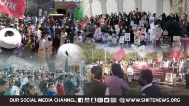 Protest movement for Shia victims of enforced disappearance launched