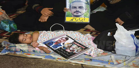 Protest against enforced disappearance of innocent Shias