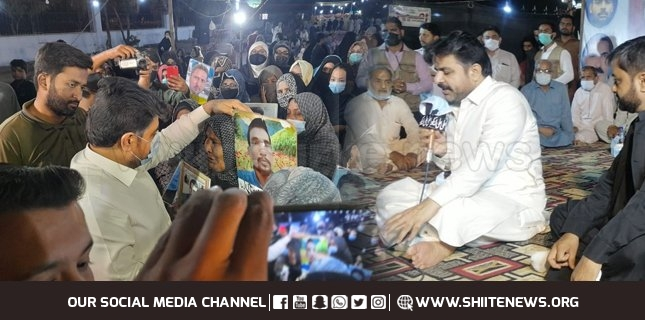 Nasir Hussain Shah : PPP encourages the demands of the families of missing persons