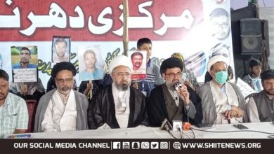 Release of victims of enforced disappearance before Ramazan demanded