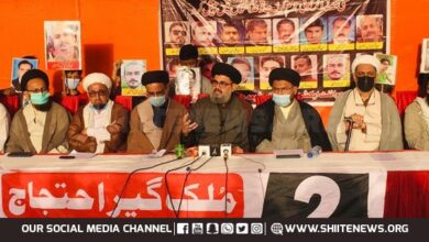 Protest movement against enforced disappearance of Shia Muslims