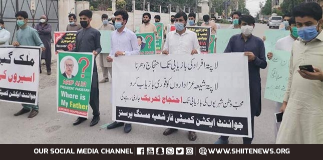 Protest rallies in KP province against enforced disappearance