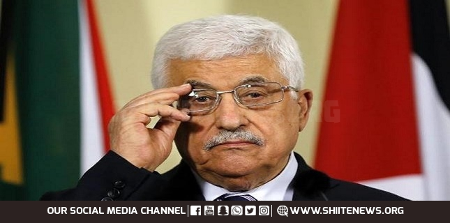 Palestine Liberation organization
