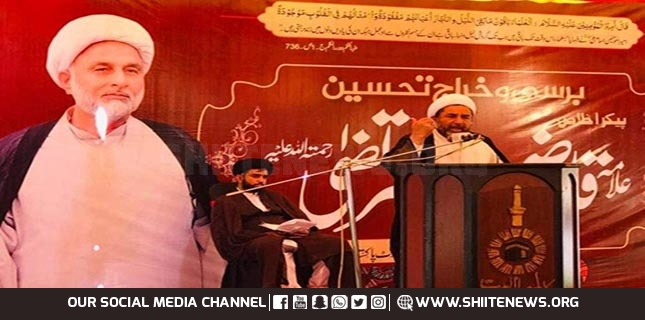 Allama Qazi Ghulam Murtaza remembered on first anniversary