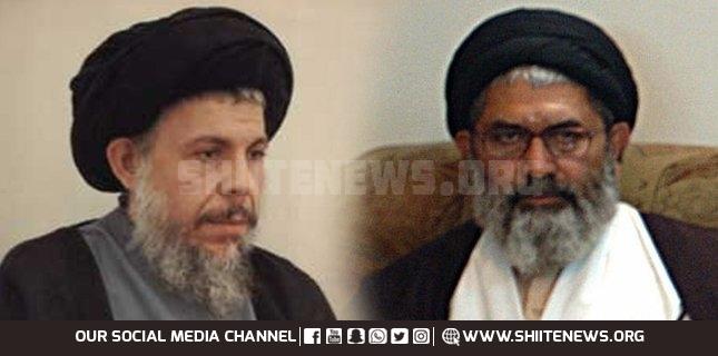 Ayatollah Baqir al Sadr remembered of martyrdom anniversary