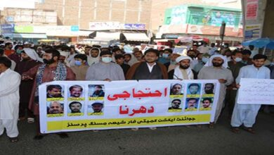 Token sit in protest against enforced disappearance of innocent Shias