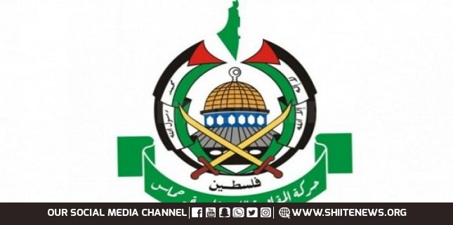 Hamas says ready to negotiate release of Saudi-held Palestinians