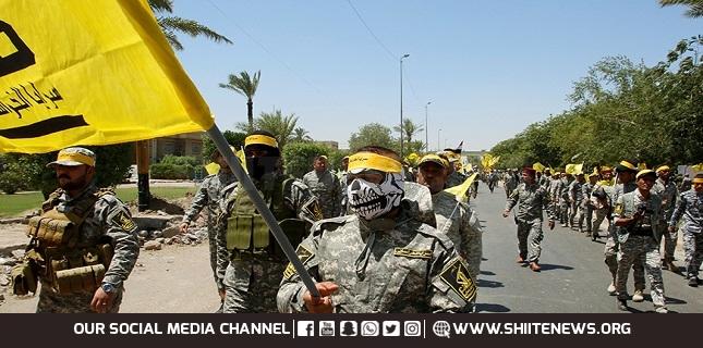 Iraqi resistance