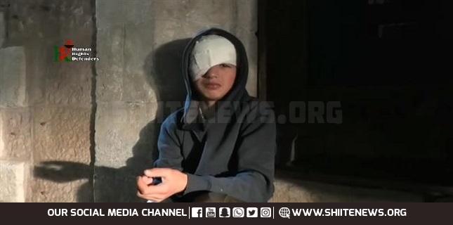Palestinian teen