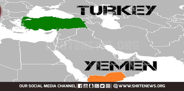 Yemen Ankara