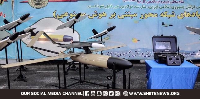 Iran's Missile