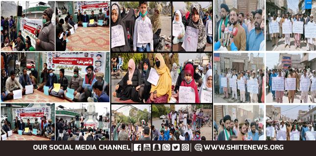 Shia Muslims sit in across Pakistan against enforced disappearance
