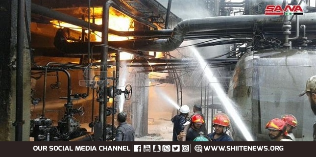 Homs Refinery