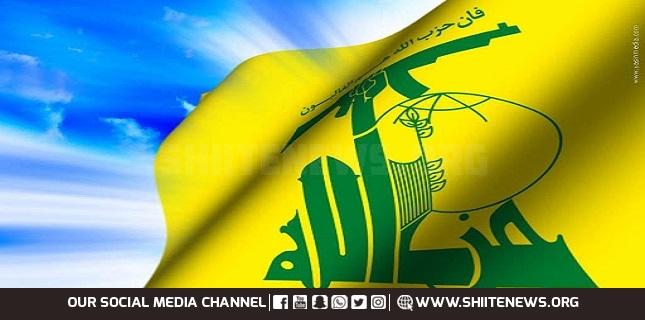 Hezbollah Congratulates Palestine