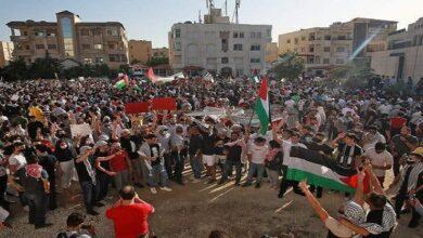 Jordanians Protest against Israeli Aggression on Gaza