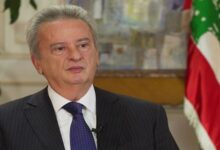 Lebanon's Central Bank Governor Faces New Corruption Allegations in France