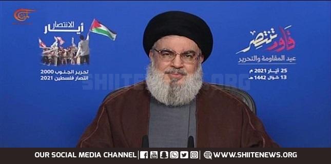 Nasrallah warns attack on Jerusalem al-Quds means Israel's destruction