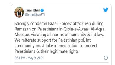 Prime Minister Imran Khan condemns Al-Aqsa mosque attack