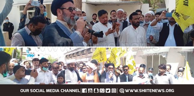 Quetta: MWM and ISO-organized Azadi-ul-Quds protest