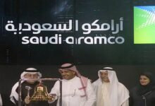 Saudi Arabia Once Again Resorts to Selling Aramco Assets for Liquidity