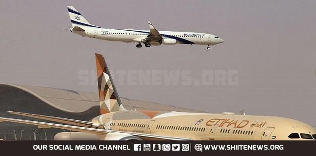 Saudi Arabia refuses to allow Israeli flight to use airspace