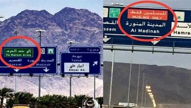 Saudi removes 'Muslims only' signs from highway to Madinah