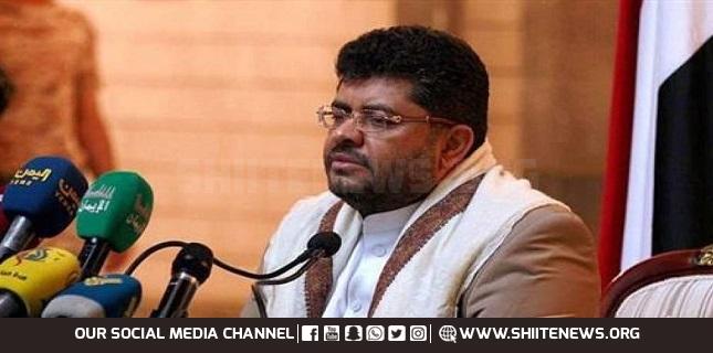 Sayyed Mohammad Ali Al-Houthi